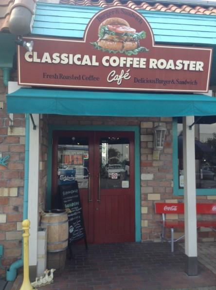 toyohashi_cafe_resturant _classicalcoffeeroaster (2)