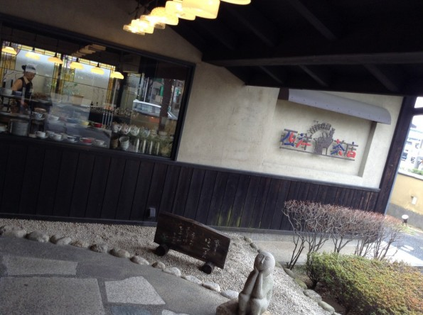 toyohashi_cafe_seiyoucyamise (1)