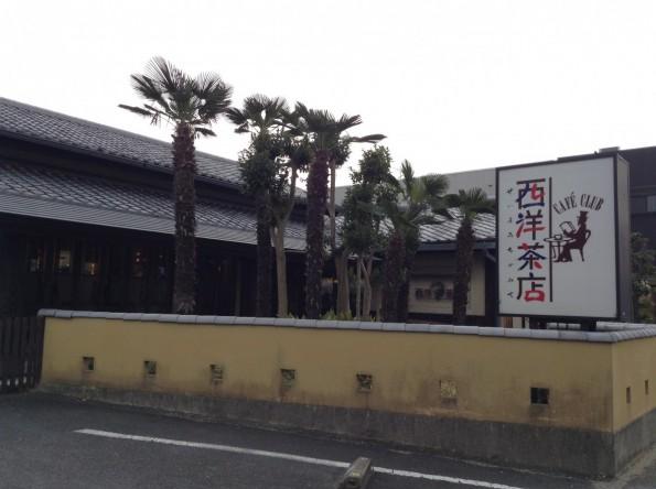 toyohashi_cafe_seiyoucyamise (3)