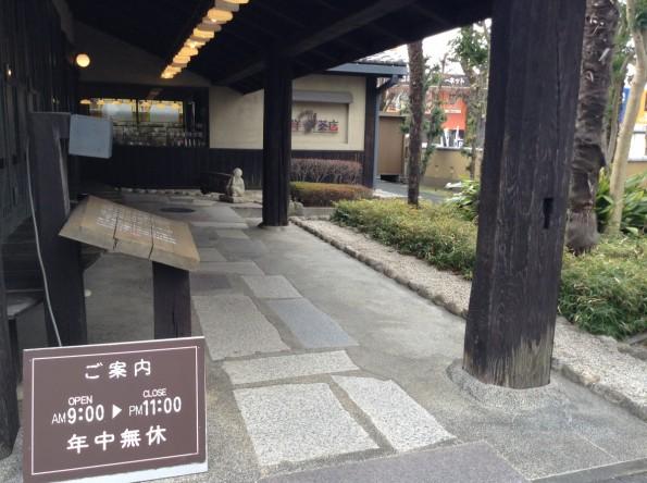 toyohashi_cafe_seiyoucyamise (4)
