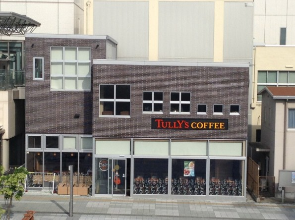 toyohashi_cafe_tullys_station-2