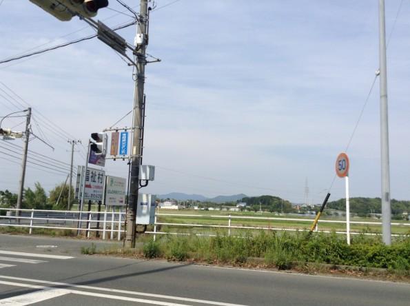 toyohashi_ionminami_konkatsu (3)