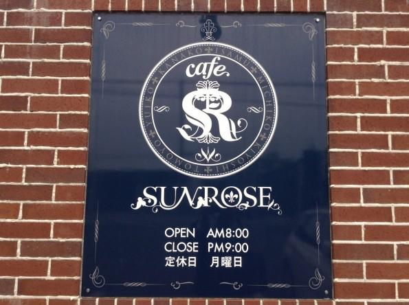 toyohashi_sunrose_cafe (1)