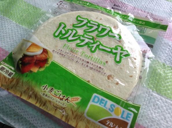 toyokawashi_BBQ (8)
