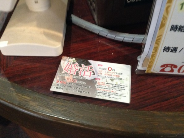 toyokawashi_cafe_arabika