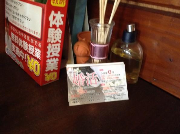toyokawashi_cafe_shiro (6)
