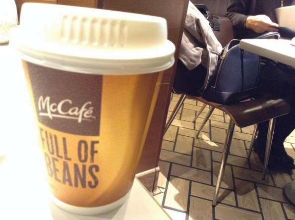 toyokawashi_maccafe